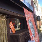 【ラーメン】麺や六六拳(ろくろくけん)沼津 牛骨スープの珍しい店