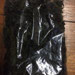 【なのり】冬の伊豆の特産品!貴重な駿河湾の恵み!香りが最高なんです!