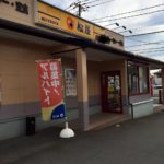 【今日のランチ】迷ったら松屋のハンバーグ定食 安くてうまい!!
