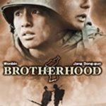 【ブラザーフッド】映画 あらすじネタバレ 朝鮮戦争に引き裂かれた兄弟愛を描く