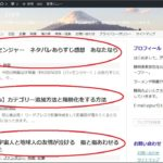 【WordPressの使い方】1ページに表示する記事数の設定を変更する