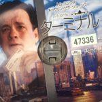 【映画】ターミナル あらすじネタバレ ひたすら待ち続ける男のワケ