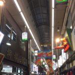 【串カツ てんぐ】大阪新世界でオススメの食べ物はジャンジャン横丁にあり