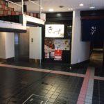 【焼肉きっず】名古屋新栄で極上の厚切りねぎ入りタンを堪能!全てのお肉がうまい!