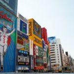 【近畿・関西旅行】伊勢から大阪へ!通天閣の新世界で名物串かつを喰らう!