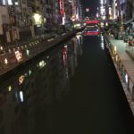 【ラーメンどうとんぼり神座(かむくら)】大阪に行ったら食べるべき一杯!