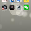 【無料アプリ】超便利!日中間の連絡手段はWeChatを活用しよう!