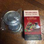 【ベトナム】定番のお土産はインスタントコーヒーとインスタントのフォーがおすすめ!