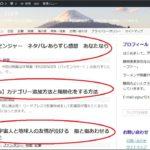【WordPressの使い方】1ページに表示する記事数の設定を変更する方法
