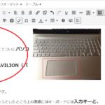 【Word Press】画像の回り込みを回避する方法は設定かプラグインを使おう