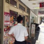 【静岡】横浜家系ラーメン魂心家でまくる!やっぱり美味しいお腹いっぱい