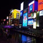 【ラーメン】大阪・道頓堀にいったら絶対食べておきたい金龍らーめん