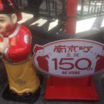 【神戸・中華街】神戸牛100%のハンバーグがリーズナブルな値段で食べられるお店