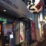 【一期一宴】福岡・博多(中洲)でリーズナブルな値段でふぐを食べられるお店