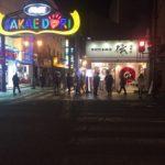 【九州観光旅行・熊本ラーメン伝総本店】シメのラーメンが美味かった件